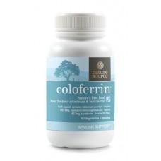 NS Coloferrin(tm)